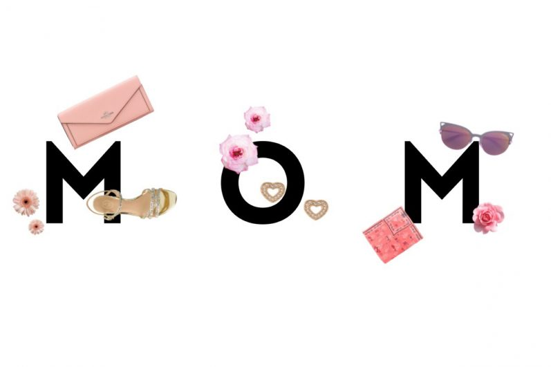 Most Stylish Mother's Day Edit